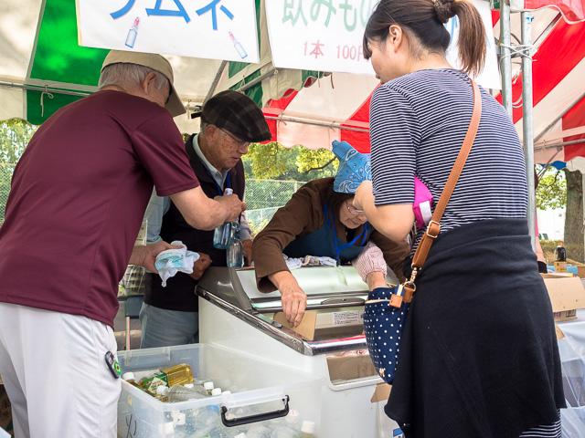 コミ協フェスタ in 大谷 2015